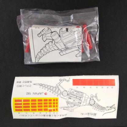 MOROX – DOL GIRAN – X-or – en boite japon, fabriqué par Popy en 1983