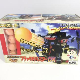 Bomberman Bakugaiden B-13 Ping Pong Shooter DX
