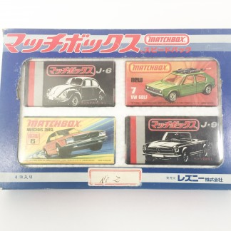 4 Piece Japanese Lesney Matchbox Superfast Gift Set