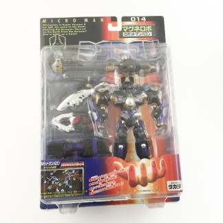Microman 014 Robot Man Baron - Ultra-Magnetic Force System - Takara Japan RARE