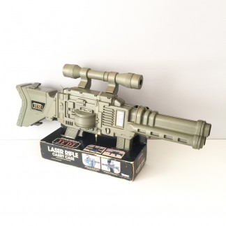 laser rifle_carrying case_Kenner 1984