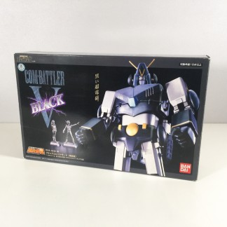 COM-BATTLER V - Soul of Chogokin - GX-03 B Black version - Bandai 2000