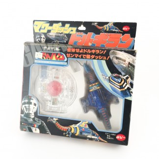 Mini Dol Giran X-or - Dol giran Gavan Space sheriff - Popy Japan 1982