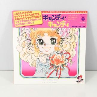 Disque vinyl Candy - Japon 1977 - TBE