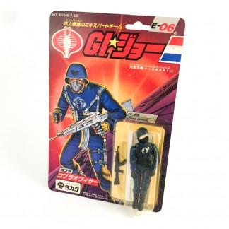 Cobra-Officer-E-06-Gi-Joe-1986-TAKARA