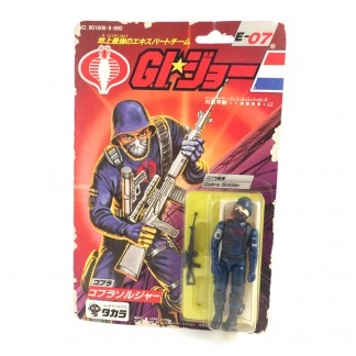Cobra Soldier E-07-Gi Joe-1986 TAKARA