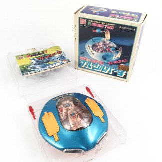 UFO Commander serie 7-Shinsei 1976-japan