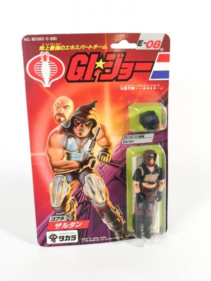Zartan-E-08-Gi-Joe-1986-TAKARA