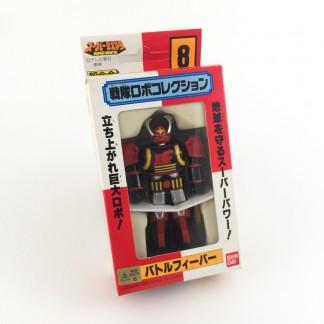 Battle Fever J #8 - Mini SUPER SENTAI - Bandai 1993