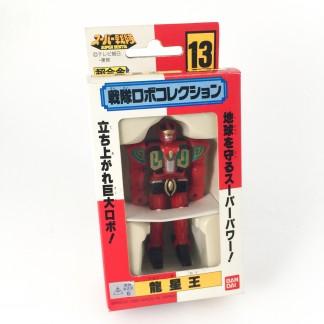 Dairanger #13 - Mini SUPER SENTAI - Bandai 1993