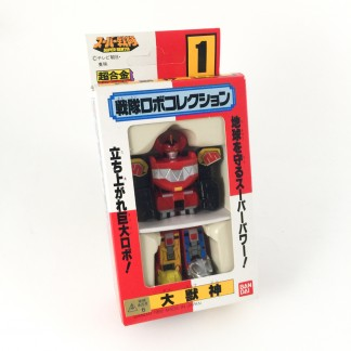 Daizyujin - Zyuranger #1 - Mini SUPER SENTAI - Bandai 1993