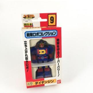 Denziman #9 - Mini SUPER SENTAI - Bandai 1993