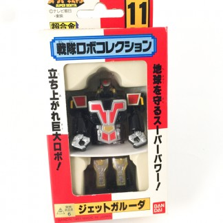 Jetman #11 - Mini SUPER SENTAI - Bandai 1993
