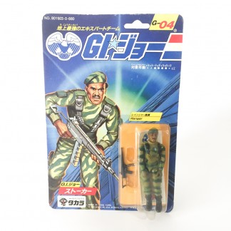 G-04 Stalker-Gi Joe-1986 TAKARA