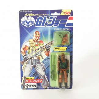 Roadblock G-06 - GI JOE- Takara 1986