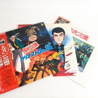 Musique - Laserdisc