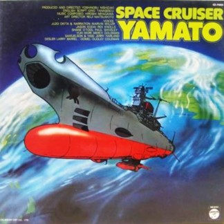 Space Cruiser Yamato - Hiroshi Miyagawa - Columbia CZ-7004 1977