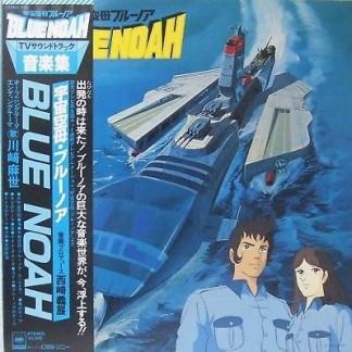 Space Carrier Blue Noah - CBS/Sony – 25AH928 -1979