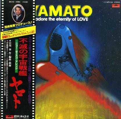 Yamato I Adore The Eternity Of LoveYamato I Adore The Eternity Of Love