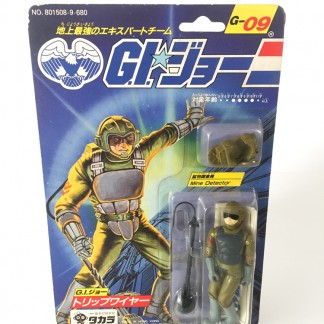 TRIP-WIRE G-09 - GI JOE - Takara Japan 1986