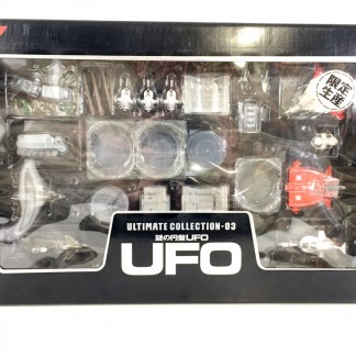 UFO ultimate collection-gerry anderson UFO tv show-Gashapon konami