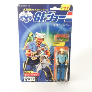 shipwreck G-11 gi joe - takara japan