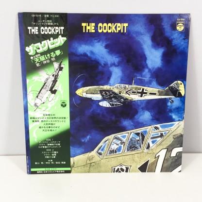 The Cockpit OST - Leiji Matsumoto - Columbia – CQ-7016 1978