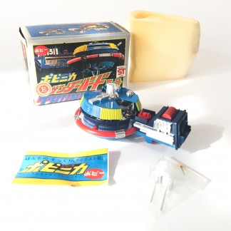 Thunderbirds TB5 - popy Japon 1975