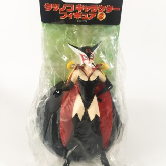 Tatsunoko Dx Figure Collection 2 Miss Dronio (Yatterman/Doronjio) Banpresto 1998