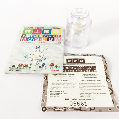 Rumble in a jar - Takashi Murakami Superflat Museum Convenience Store