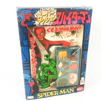 Spiderman -POPY 1979