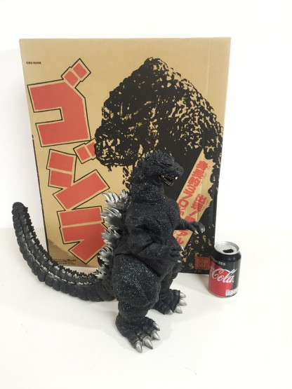 Godzilla Bandai 1991