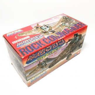 Rock Commander - Rocklords Machine Robo STONEWING GOBOTS
