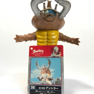 Antlar UMS Kaiju - ULTRAMAN Monsters Series - Japan 1983