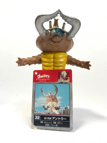 Antlar UMS Kaiju - ULTRAMAN Monsters Series - Japan 1983
