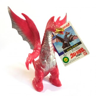 Melba UMS #85 Kaiju – ULTRAMAN Monsters Series – Japan 1996
