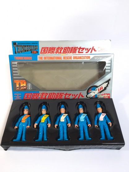 Bandai Thunderbirds International Rescue Teams Set Figure