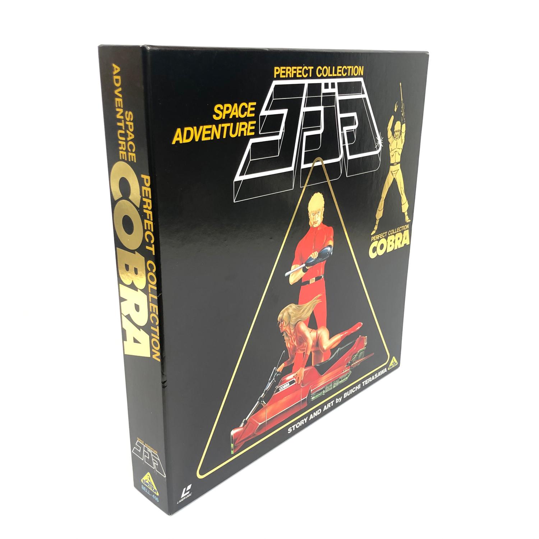 Space Adventure COBRA Perfect Collection - Coffret 8 Laserdiscs Japon
