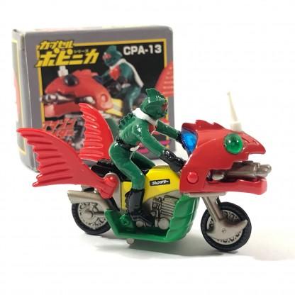 CPA-13 Kamen Rider Jungler - Popy Gashapon Chogokin