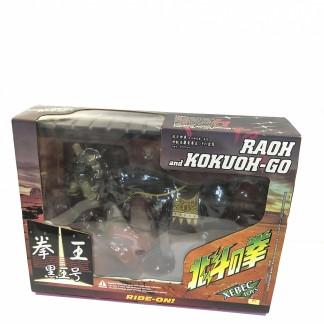 RAOH and KOKUOH-GO - Hokuto No Ken - Kaiyodo Xebec 2006